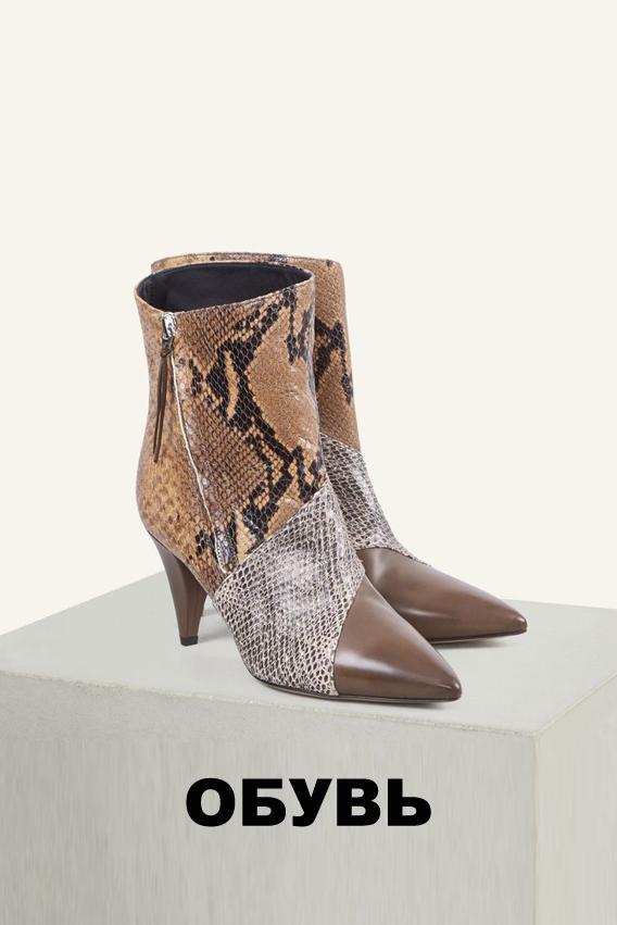 Женская брендовая обувь