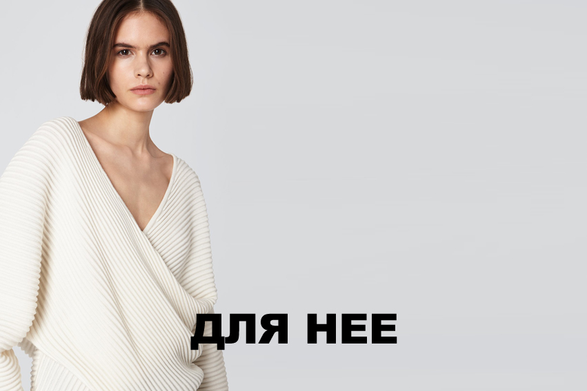 Женская брендовая одежда
