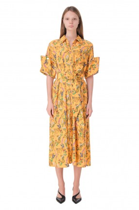 AKIRA NAKA Платье-рубашка с принтом