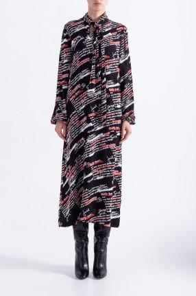 ESSENTIEL ANTWERP Платье с принтом