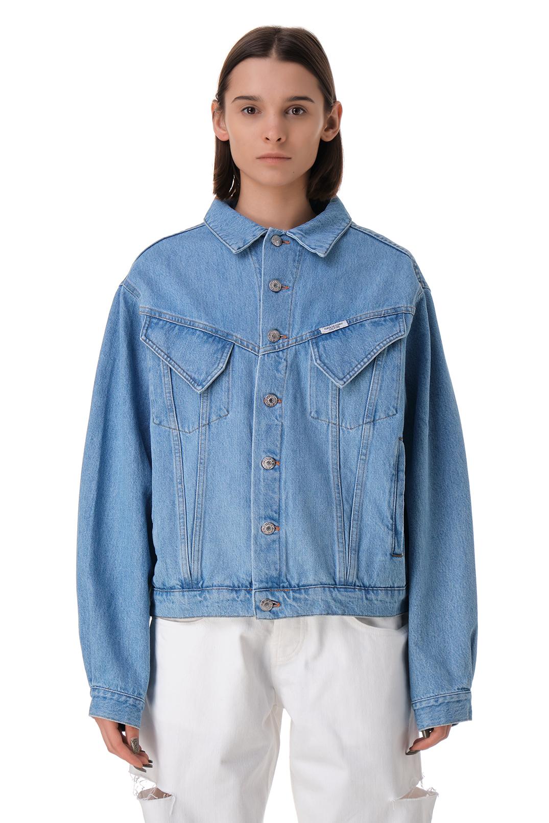 Джинсовая куртка FORTE DEI MARMI COUTURE FOR11012