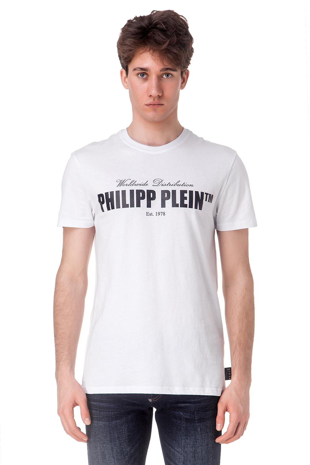 Футболка с логотипом PHILIPP PLEIN PHPp10015